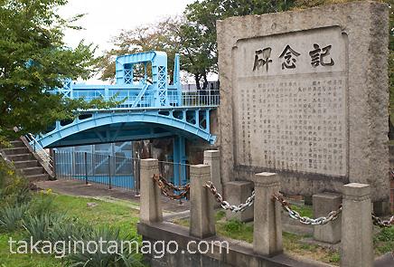 淀川改修記念碑 碑文