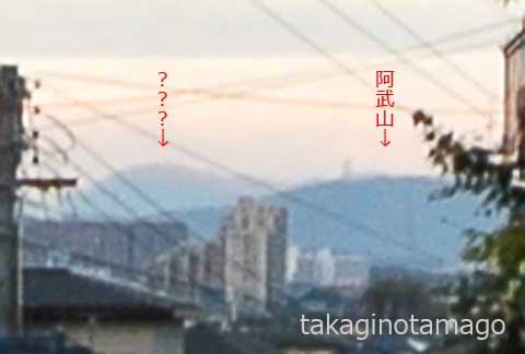 永楽荘から見えた山(部分拡大)