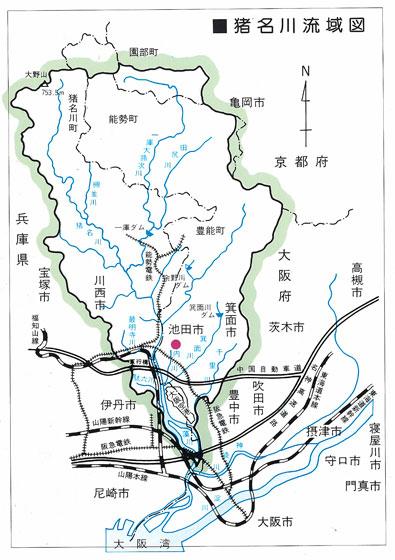 猪名川流域図