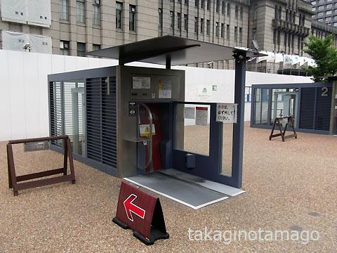京都市役所前広場の地下式駐輪場