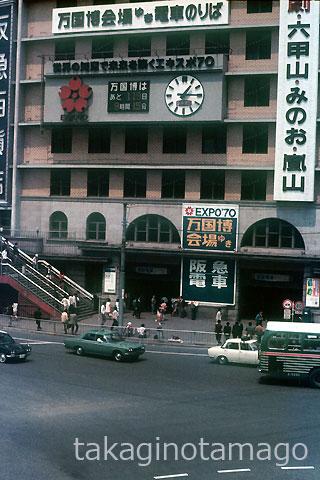 阪急百貨店に掲げられた万博関連の広告