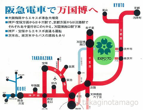阪急電車の車内広告