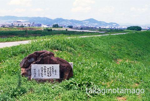 猪名川の万葉の歌碑